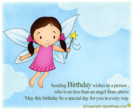 Happy Birthday Wishes To Small Kid Sending Birthday Wishes Kids Birthday Card