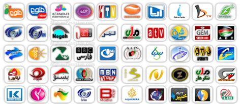 afghan channel amc afghan live channel afghani channels tolo tv tolo afghan live tv channels afghanistan
