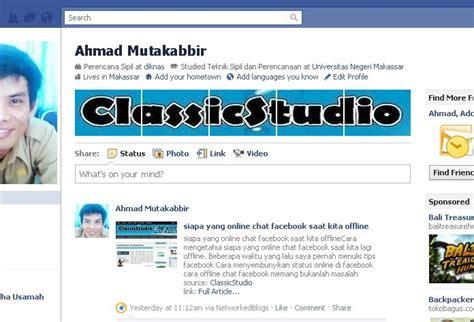 membuat header youtube membuat header profil facebook dengan profile customizer