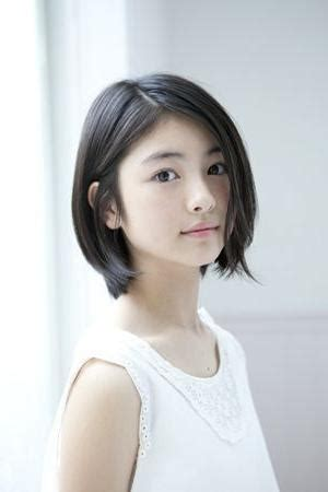 popular south korean hairstyles women 15 inspirations of short hairstyles for asian girl
