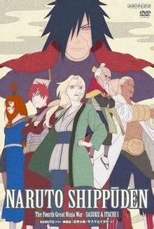 sasuke tv series wikipedia the free encyclopedia naruto shippuden season 15 wikipedia