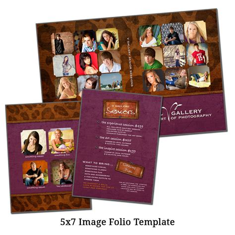5x7 image folio template senior sessions by vgallerydesigns