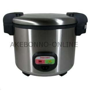 Rice Cooker Jepang peralatan dapur akebonno rice cooker 5 4 liter