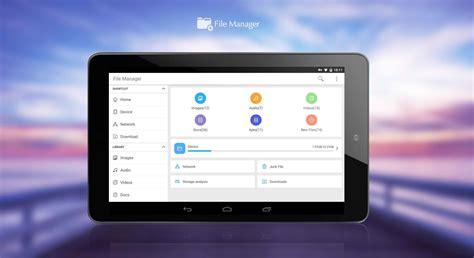 mobile file manager دانلود بهترین نرم افزار مدیریت فایل اندروید file manager