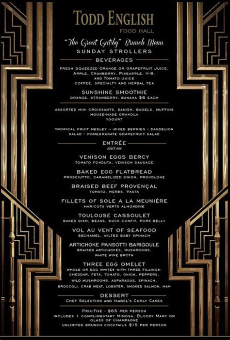 great gatsby dinner menu great gatsby menu roaring 1920s speakeasy