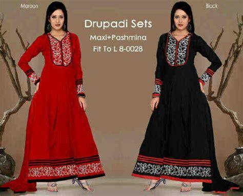 Drupadi Setelan baju gamis pesta bordir drupadi p1000 busana india model