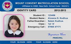 School Id Cards Template – Image Gallery id card template
