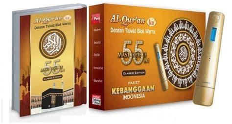 Al Quranku E Pen Al Quran Digital al quran ku masterpiece e pen jual quran murah