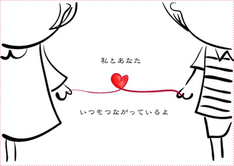 imagenes en blanco y rojo de amor soul mates and the red string of fate polysyllabic
