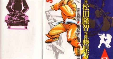 Komik Kenji Premium No7 komik gratisan kenji