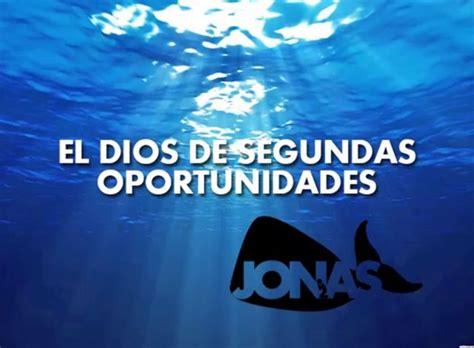 segundas oportunidades el dios de segundas oportunidades on vimeo