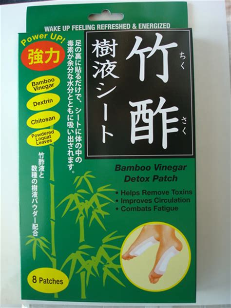 Bamboo Vinegar Detox Patch by Bamboo Vinegar Detox Foot Patch 8 Pack