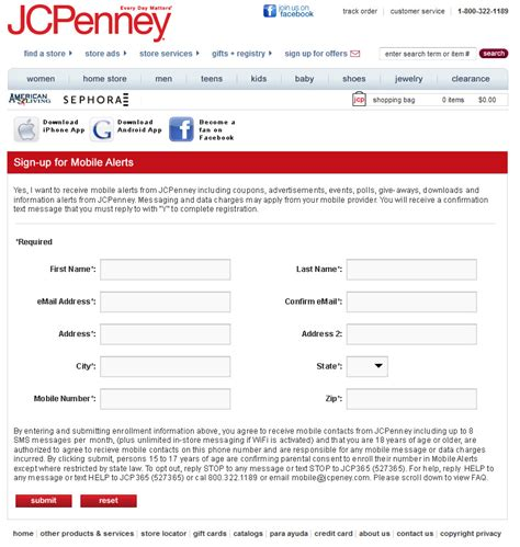 Printable Job Application Jcpenney | application form job application form jcpenney