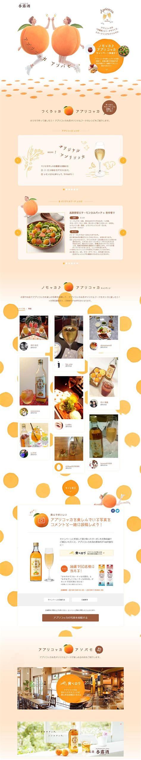 pattern auf website 23490 besten design bilder auf pinterest webdesign
