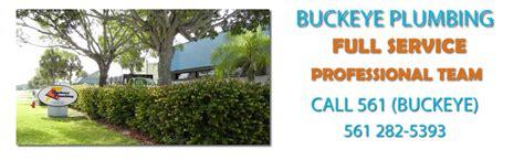 Buckeye Plumbing by Buckeye Plumbing West Palm Jupiter Stuart Plumbing