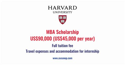 Mba Tuition Fees At Harvard by Harvard Mba Scholarship The United State 2018