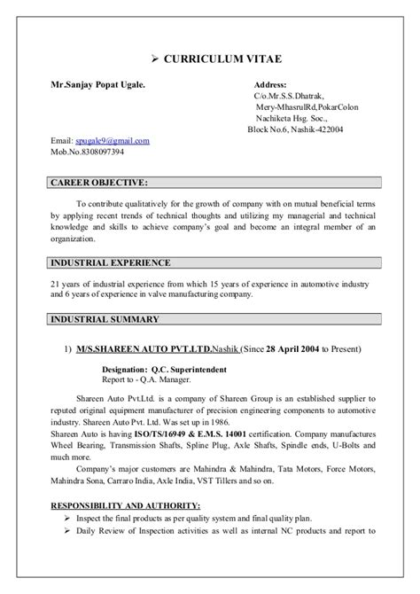 exle objective resume 28 images 10 exle resume
