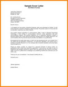 Application Letter Format Block Style 6 Application Letter In Block Style Resumed