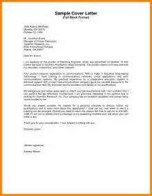 Letter Sle For Application 6 application letter in block style resumed