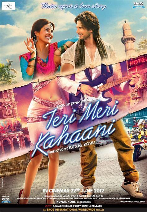 film india comedy romance 2014 فلم teri meri kahaani 2012 مترجم عربي بنسخة 720p dvd