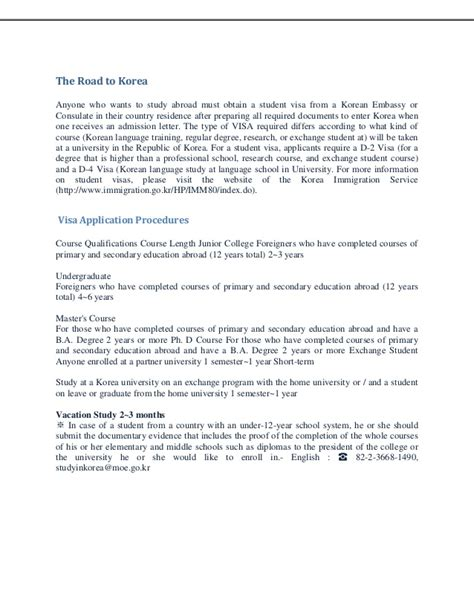 Recommendation Letter Kgsp Study In Korea