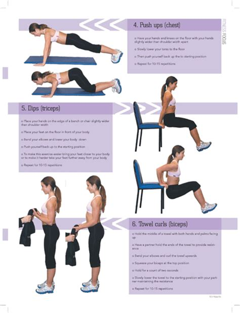 workout routines for