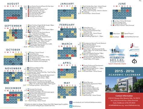 Hebrew Calendar 2015 Hebrew Calendar 2015 2016 Calendar Template 2016