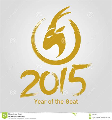 happy new year of the goat 2015 happy new year 2015 year of the goat stock vector image