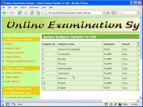 design online exam affordable online examination system part i youtube