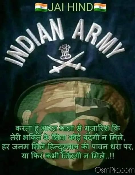 top  indian army status images  wallpaper