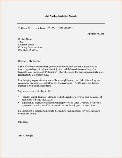 cover letter sle for doc cover letter for employment doc 28 images cover letter