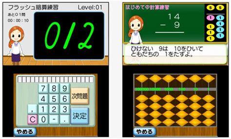 Kara Top Ds amiami character hobby shop 3ds shoshinsha kara