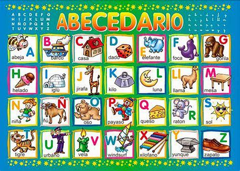 imagenes graciosas loteria del niño loteria del abecedario imagui