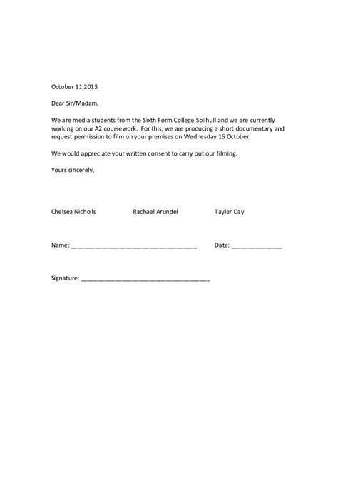 consent letter to use business name letter of consent ink shack
