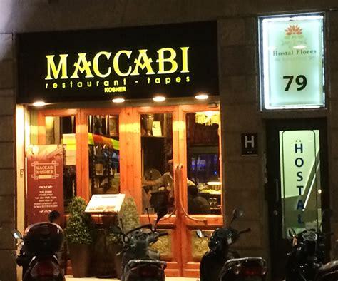 Restaurant Com Gift Card Review - mini review of maccabi restaurant in barcelona spain yeahthatskosher kosher