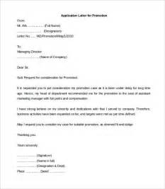 29 Promotion Letter Templates Free Samples Examples