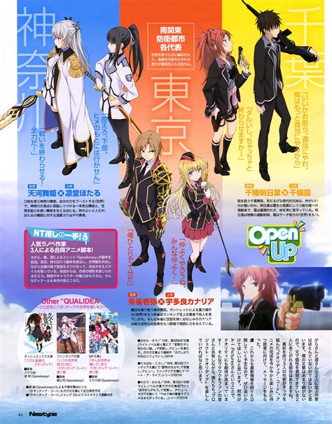 anime qualidea code qualidea code anime character designs revealed in new