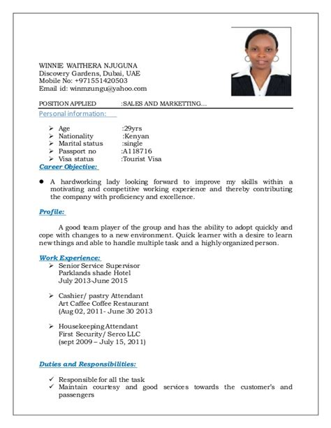 Resume Sles Uae Sle Cv New