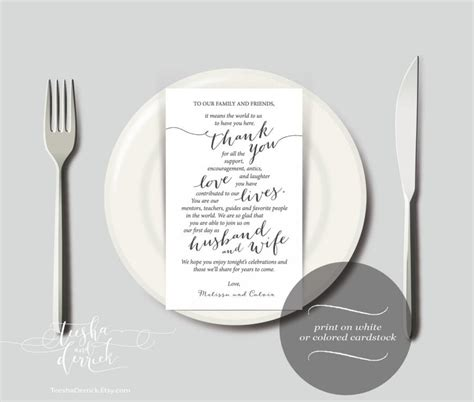 Wedding Thank You Place Card Template by Wedding Place Setting Thank You Instant Printable