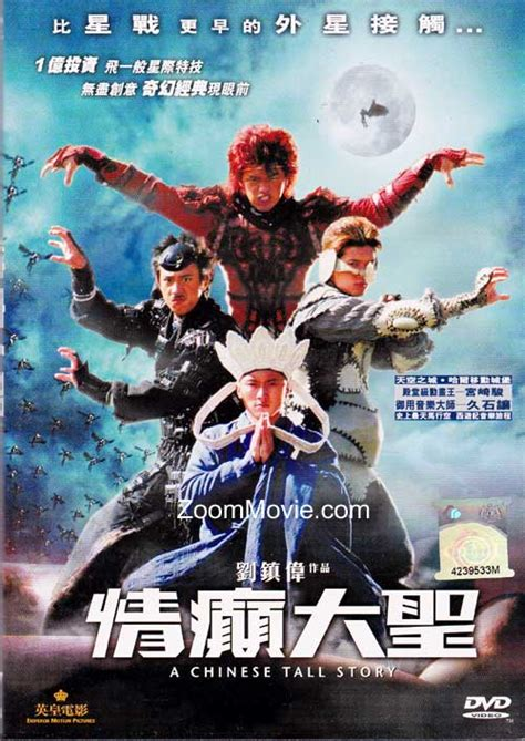 download subtitle indonesia film action jackson king kong 2005 subtitle indonesia