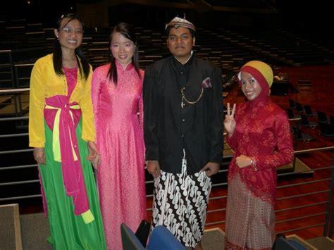 Baju Ning Surabaya update update a a an engineer an entrepreneur