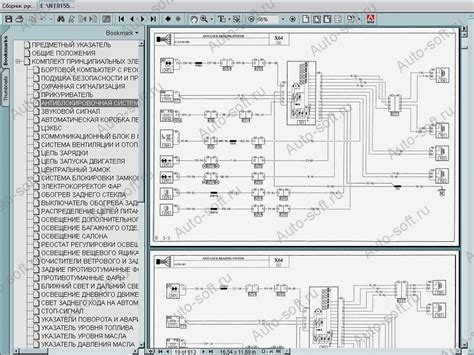 bmw e60 towbar wiring diagram bmw 5 series stereo wiring diagram panicattacktreatment co