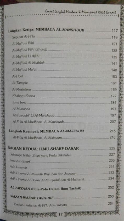 4 Langkah Membaca Menerjemahkan Kitab Gundul Metode Asasakiy buku empat langkah membaca dan menerjemah kitab gundul