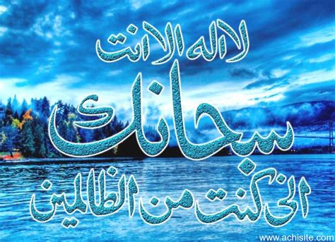 latest beautiful islamic hd wallpapers 2014 collection