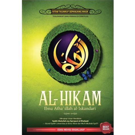 Fikih Wanita Best Seller Cover al hikam cover wk