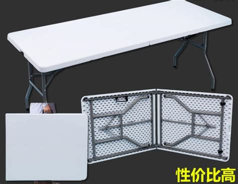 Portable Meeting Table Compare Prices On Conference Tables Modern Shopping Buy Low Price Conference Tables