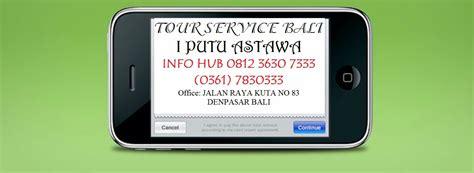 Alarm Mobil Di Bali penginapan murah di kuta bali antar jemput bandara bali hotel sewa mobil dan motor