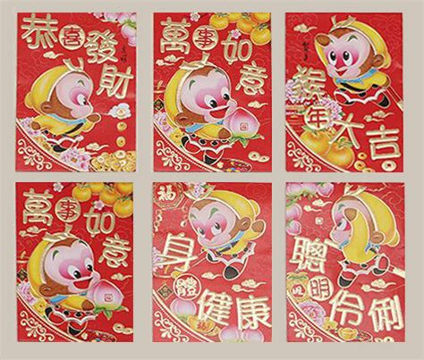 new year envelope monkey 6 monkey king in envelopes 2 arts crafts