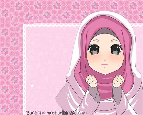 Bildergebnis für روز+دختر+حجاب