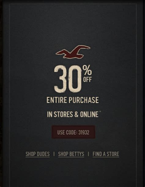 Where Can I Buy Hollister Gift Cards - hollister in store coupons gordmans coupon code